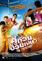 _movie_p2.jpg