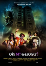 _oh-my-ghost-poster-resize.jpg